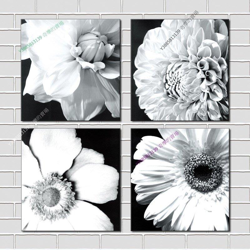 【30*30cm】【厚0.9cm】花-無框畫裝飾畫版畫客廳簡約家居餐廳臥室牆壁【280101_207】(1套價格)