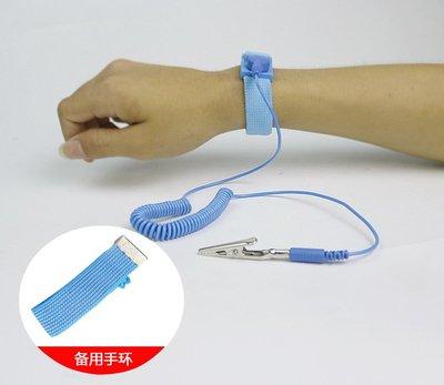 防靜電手環/手腕 有線靜電環 防護用品 無線靜電環
