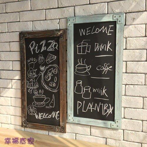 ♡黑板/3款/掛式留言板/告示板/菜單板/menu/美式鄉村風/復古仿舊/咖啡廳/店面/門市/小舖/♡幸福底家♡