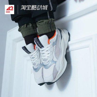KIKI韓國時尚~現貨42運動家 PUMA X ATTEMPT RS-2K 聯名 機能跑鞋 373520-01
