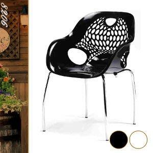 【推薦+】摩登爵士椅P020-8206休閒椅子.造型椅.咖啡椅.戶外椅.餐廳椅.客廳椅.庭園椅.傢俱
