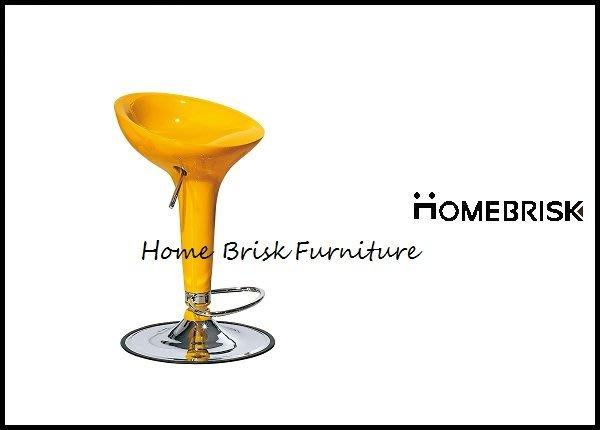 【宏興HOME BRISK】貝洛吧椅(黃色) ,促銷全省西部市區免運費,《QM新品16》