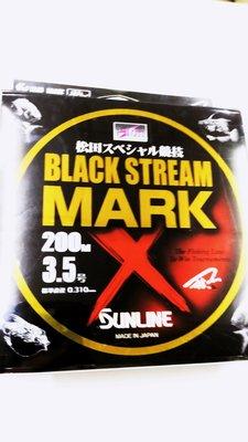 **小愛**  SUNLINE BLACK STREAM MARK 松田 磯釣母線  200m