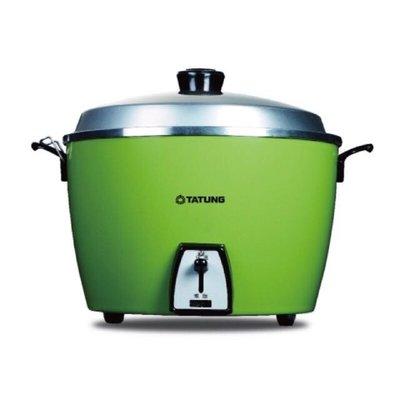 新款 綠色 10人份《原厰大同製造不鏽鋼內鍋》【綠色 】大同電鍋《TAC-10L/TAC-DCG》簡配