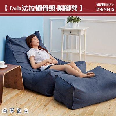 【班尼斯國際名床】~Farla法拉‧頂...