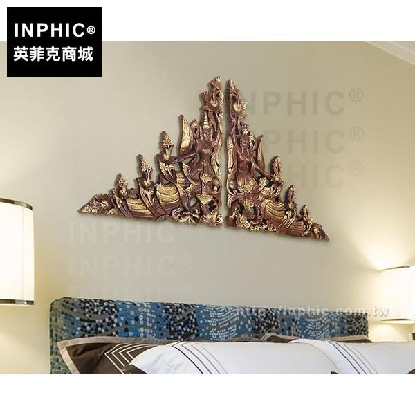 INPHIC-裝飾品家居木雕掛飾泰國牆飾掛飾東南亞泰佛三角板_Rrun