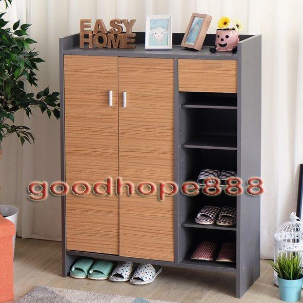 [自然傢俱坊]-365-GZ坊-(84cm寬)多彩置物鞋櫃/收納鞋櫃/鞋架/鞋櫥/雜物櫃-3M-83823-非偏遠免運費