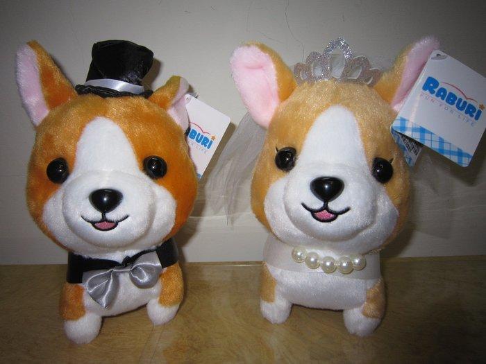 ///可愛娃娃///~6吋可愛的Q版萌萌柯基犬(婚禮款)~威爾斯柯基犬絨毛娃娃~婚紗裝---約19公分