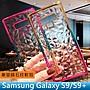 【妃小舖】三星 Galaxy S9/ S9+ 炫彩/ 漸變/ 漸...