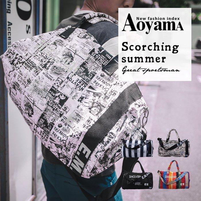 斜背包 戶外休閒風大容量質感帆布多功能後背包【A021】青山AOYAMA 旅行包 水桶包 手提包