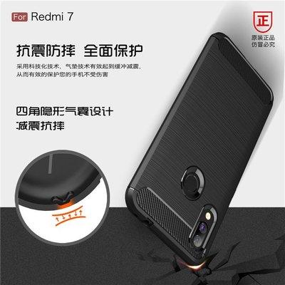 金山3C配件館 紅米 Xiaomi Redmi 7(M1810F6LG) 防撞殼 造型殼 防摔套 背蓋 手機皮套
