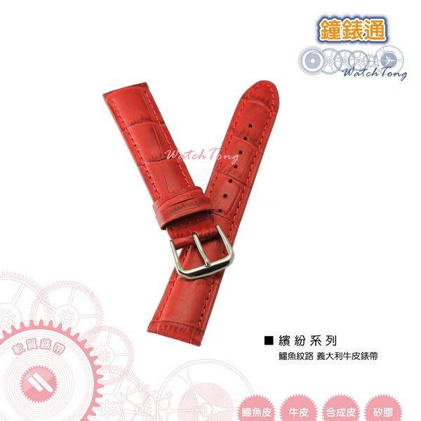 【鐘錶通】繽紛系列鱷魚紋義大利牛皮帶 / 紅 /45040VK