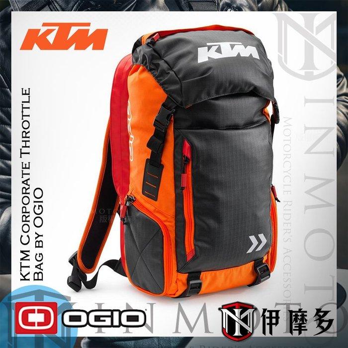 伊摩多※OGIO設計 KTM款 雙肩騎士後背包 可放筆電 多功能夾層 Corporate Throttle Bag