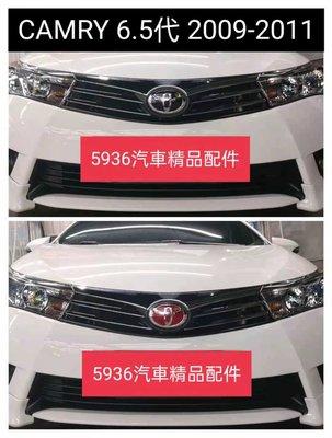 台灣現貨 TOYOTA 豐田 CAMRY 6.5代 紅標 車標 標誌 前標 後標 尾標 氣囊標 方向盤標 廠徽 水晶標