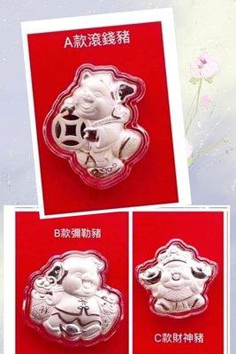 現貨-正生銀飾紅包袋