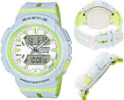 日本正版 CASIO 卡西歐 Baby-G FOR RUNNING BGA-240L-7AJF 女錶 手錶 日本代購