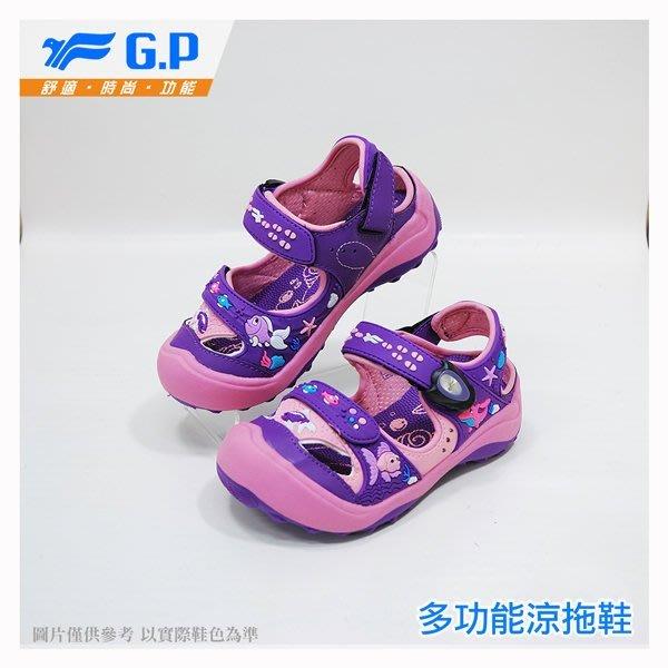 森林寶貝屋~GP~阿亮代言~動物圖案多功能護趾涼鞋~小童鞋~舒適透氣~磁扣設計~GP涼鞋~G7610B-41