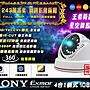 【萬事達監控批發】聲寶 套餐2支- AHD/TVI 4路 5百萬 .265 監控主機 + SONY 1080P 監視器