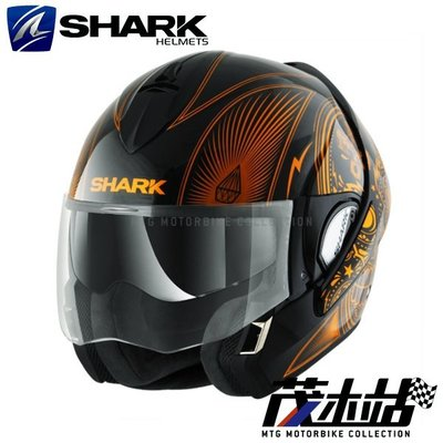 ❖茂木站 MTG❖法國 SHARK EvoLine Series 3 可樂帽 汽水帽 下巴可掀。MEZCAL 黑橘