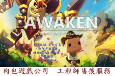 PC版 肉包 中文版 STEAM 覺醒 AWAKEN:Gunpowder Adventurer Day.Dream