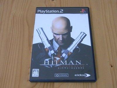 【小蕙生活館】PS2~ HITMAN:CONTRACTS 刺客任務 密約浮影 (純日版)