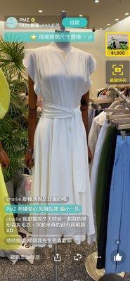 韓國春夏新款經典款女神 洋裝這件太美