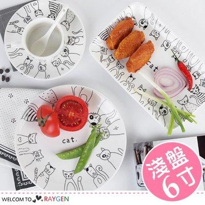 HH婦幼館 北歐風塗鴉貓咪陶瓷餐盤 早餐盤 圓形 淺盤6寸【2Y044M360】