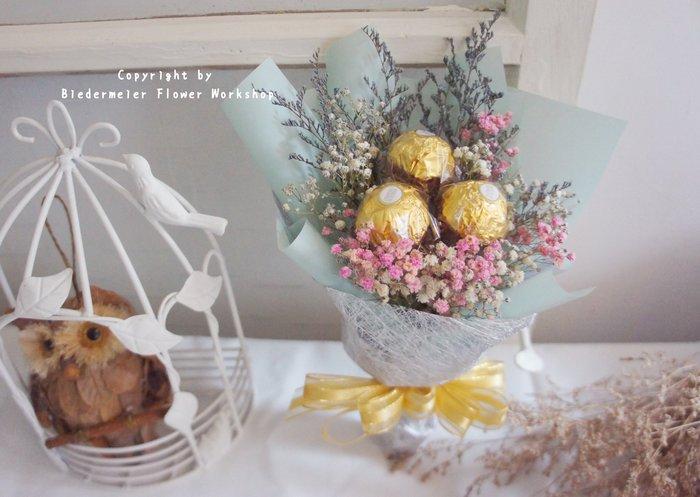 【俾德麥花坊】金莎乾燥花小花束 手綁乾燥花 情人節花束