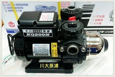 【川大泵浦】東元馬達 木川KQ200N 靜音恆壓不生鏽加壓機 1/ 4HP*3/ 4