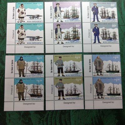 【大三元】紐澳郵票-036紐西蘭 羅斯屬地-早期船.飛機-新票6全邊角二方連-原膠上品
