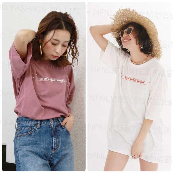☆NFNL☆ 特價推薦款 UNGRID 2019春夏新款 簡約風格字母BF寬鬆感長版短袖T恤 MOUSSY BEAMS