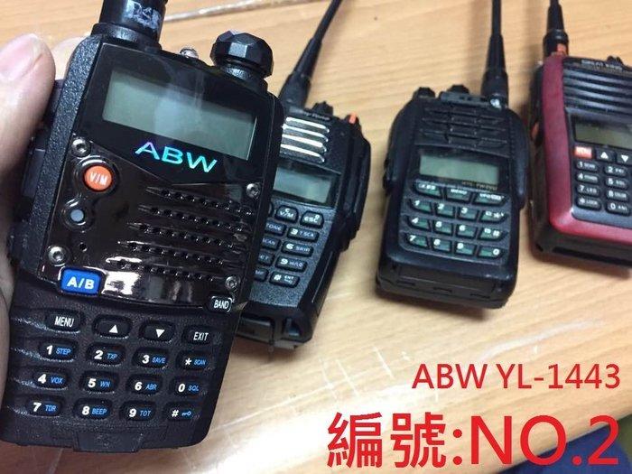 ☆手機寶藏點☆ 高階雙頻對講機【AnyTone】【ABW】【MTS】【Great King】無線電【贈超長天線】 W3