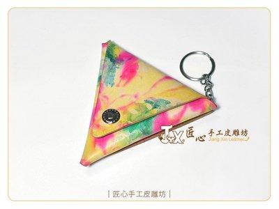 ☆ 匠心手工皮雕坊 ☆  材料包-三角零錢包(H0806) /DIY 手作 皮革