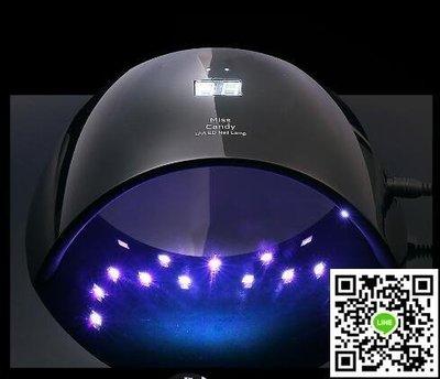 光療儀  小黑糖護甲膠 光療甲 甲油膠 健康美甲陽光燈 MT128