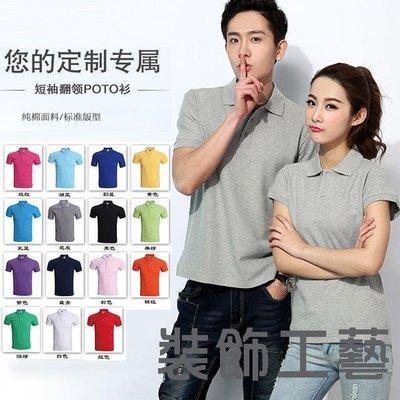 定制T恤CVC棉工衣polo衫定做文化衫短袖歐碼廣告衫印制LOGO工作服