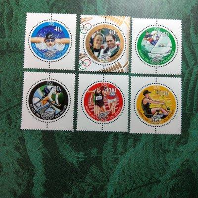 【大三元】紐澳郵票-035紐西蘭 --亞特蘭大奧運 1996年-新票6全1套-原膠上品