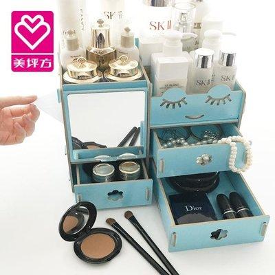 梳妝台化妝品木制木質置物架桌面收納盒首...