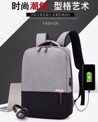【 新和3C館 送手機支架 】KY-Z  新款商務電腦双肩背包 電腦包 休閒包 商務包 USB充電背包