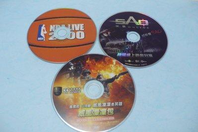 紫色小館75-10-----SF特種部隊 突襲 NBA LIVE2000 戰地之王 烽火戰線2 X坦克