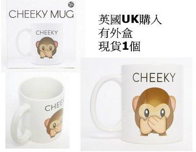 朵拉媽咪 英國 ASOS 現貨 復古 猴子 可愛 非禮勿言 馬克杯 MUG 禮盒 禮物 首選星巴客 杯子
