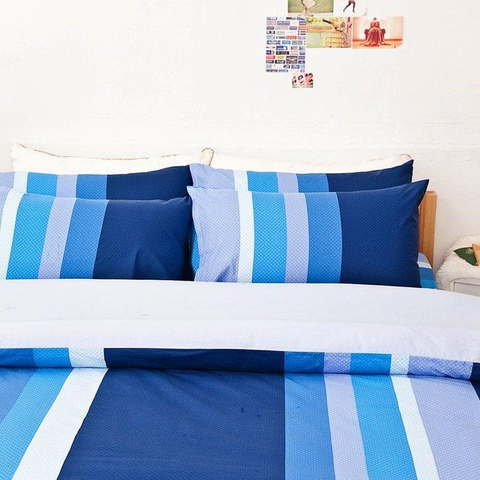 床包被套組 / 單人【海水藍】含一件枕套,100%純棉,戀家小舖,台灣製造-AAC112