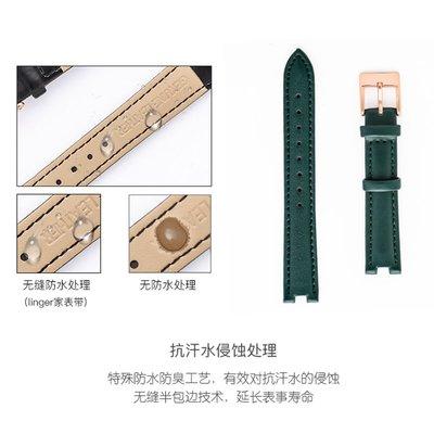 手錶帶Linger古歐原裝手表帶女真皮黑白綠棕色石英表皮帶表鏈帶錶帶