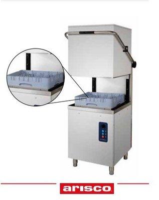 洗碗機租賃 分期  營業用洗碗機  掀門式洗碗機 商用洗碗機