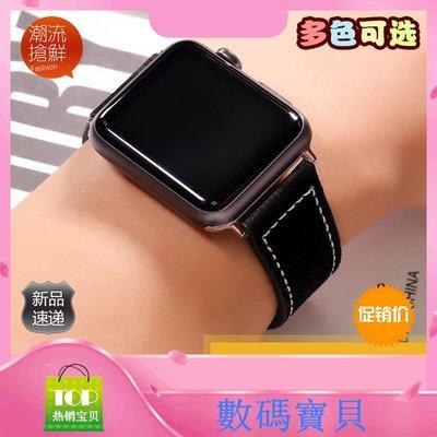 apple watch表帶 蘋果手表表帶iwatch4/3/5代表帶38/42/40/44mm男