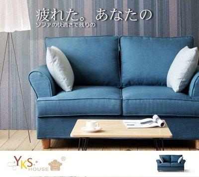 沙發-挪威雙人座布沙發-獨立筒版【YKS】YKSHOUSE,原特價10990元,新品特惠7990元