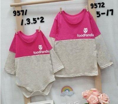 蜜寶貝【現貨-快速出貨】最夯單品 foodpanda 外送制服 兒童T恤 長袖上衣 棉T 80-140CM-005
