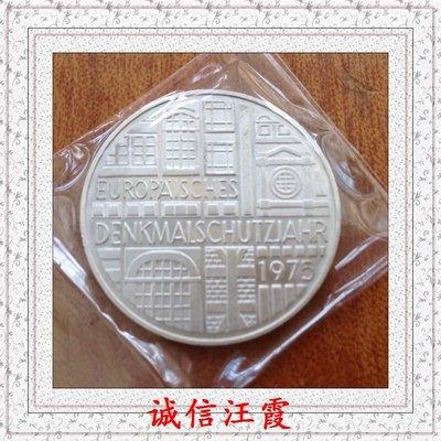 古玩收藏~德國2175年5馬克歐洲古跡保護年精制紀念銀幣.F廠 15.5克