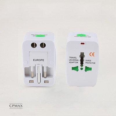 CPMAX 全球萬用轉換插頭 出國旅行轉接 轉換插座 插頭轉接 轉接頭 圓腳 扁腳 美規 英規 歐規【H57】