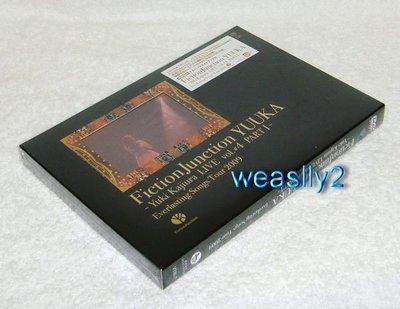 梶浦由記 FictionJunction YUUKA~Yuki Kajiura LIVE vol.#4 PART 1(日版初回限定DVD)