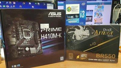 【超值套餐】Intel Core 第十代 i3-10100 + 華碩 H410M-K + BR550W 銅牌 POWER